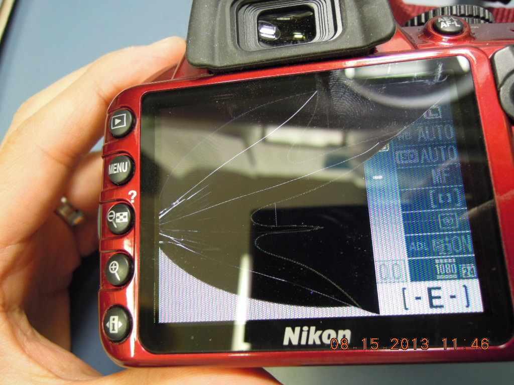 My Nikon.jpg