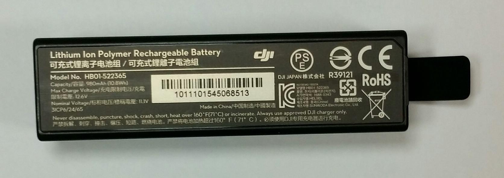 OSMO battery.jpg