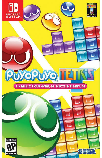 Puyo Puyo Tetris box art