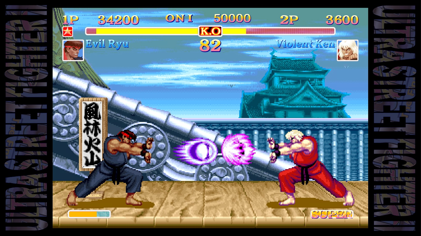 Ultra Street Fighter II fireballs
