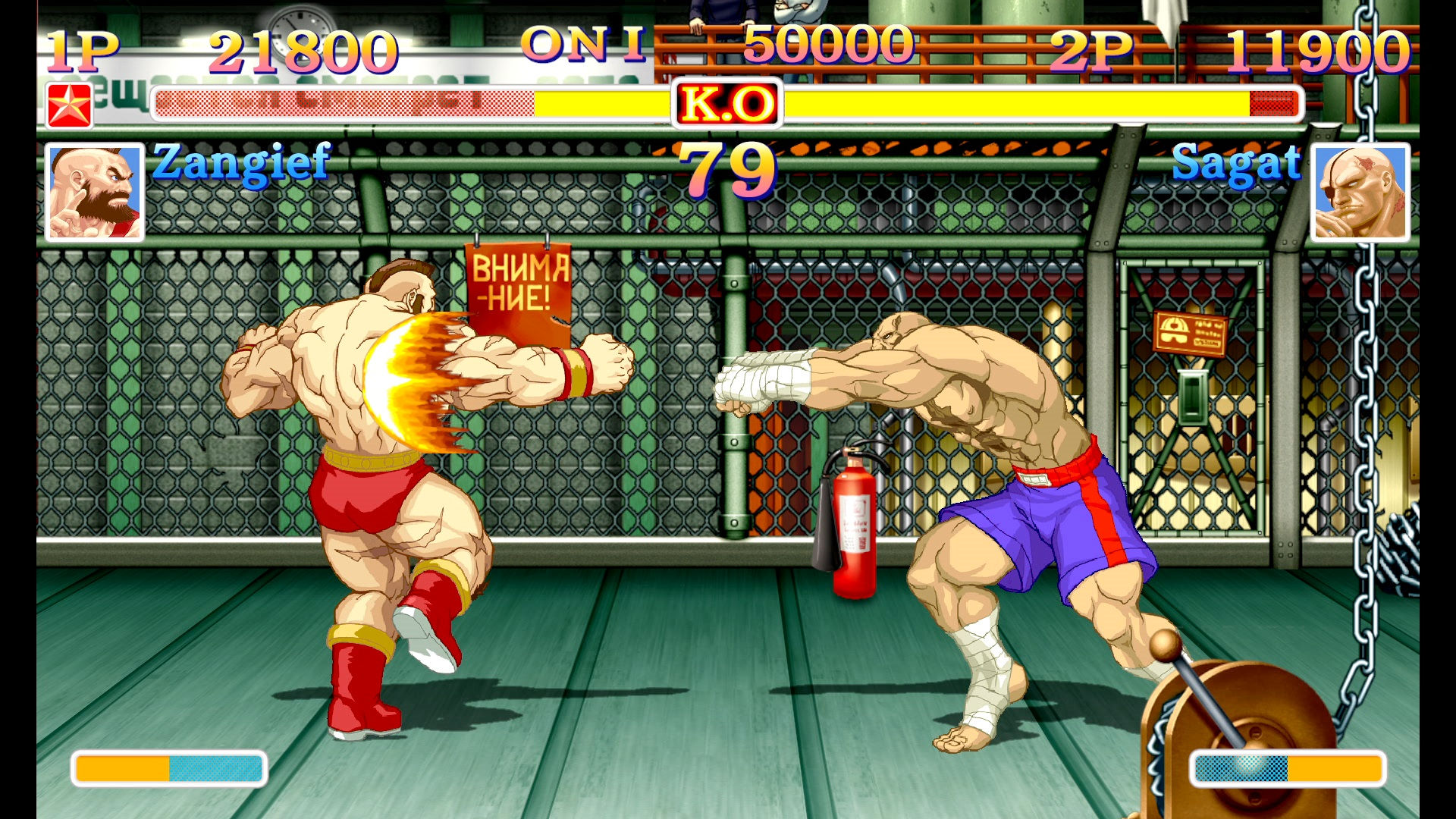 Ultra Street Fighter II Sagat Zangief