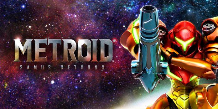 Metroid Samus Returns artwork