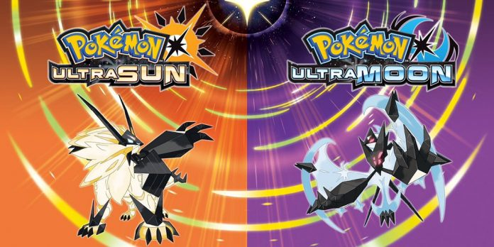 Pokemon Ultra Sun Moon logo