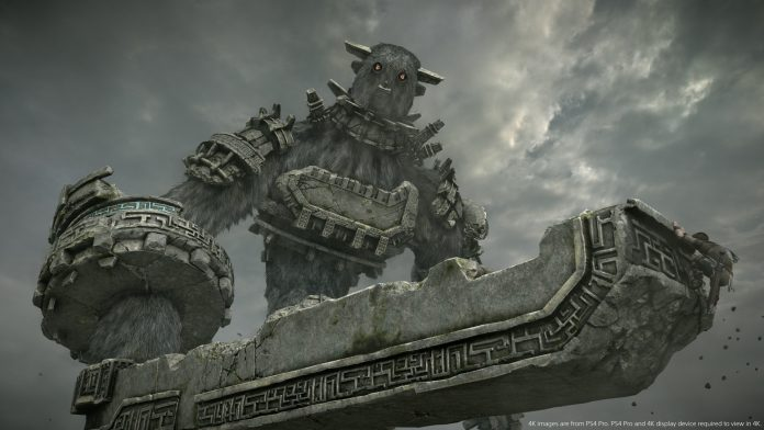 Shadow of the Colossus PS4 art