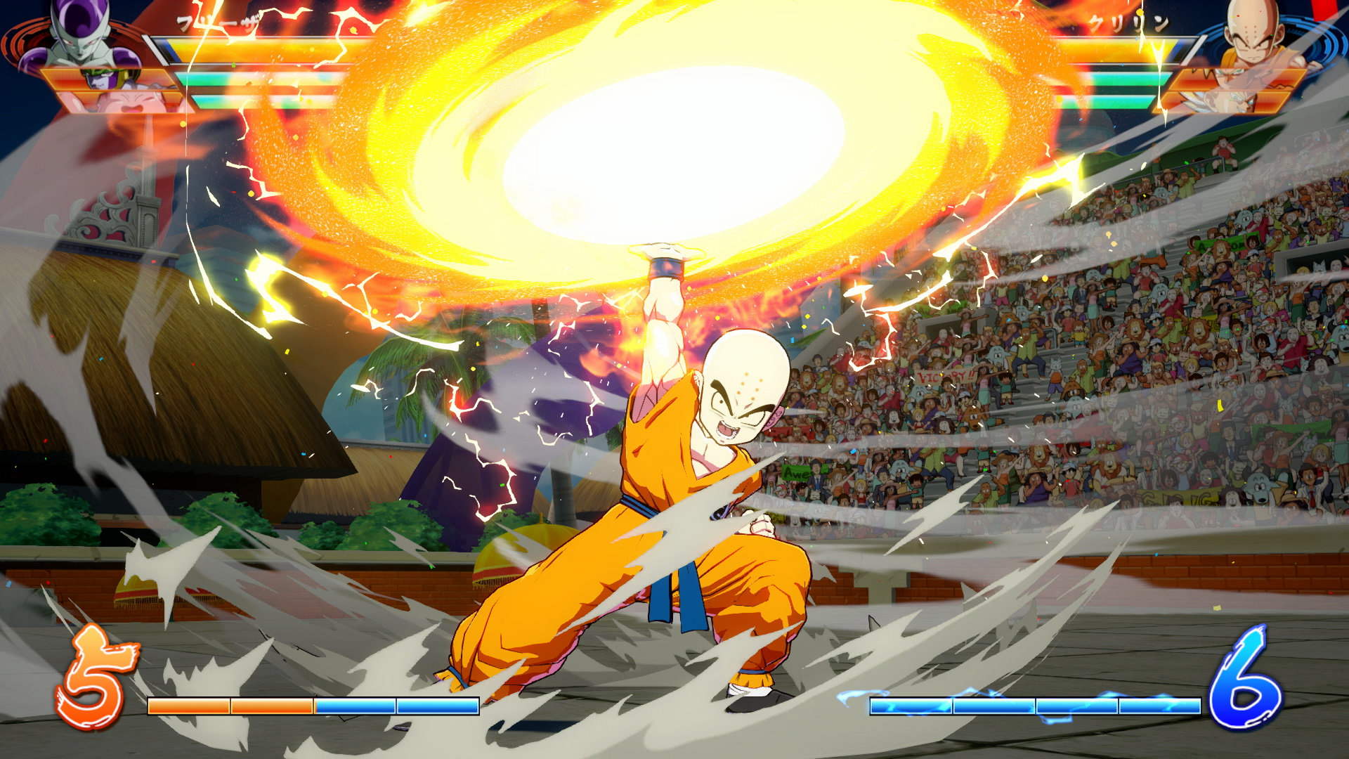 Dragon Ball FighterZ special move