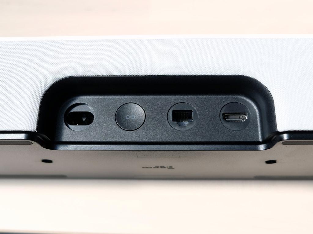 Sonos Unveils Its New Beam Smart Speaker Best Buy Blog