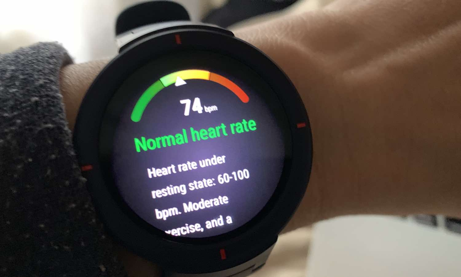 Amazfit Verge heart rate