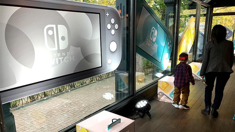 Nintendo Switch Lite Solarium