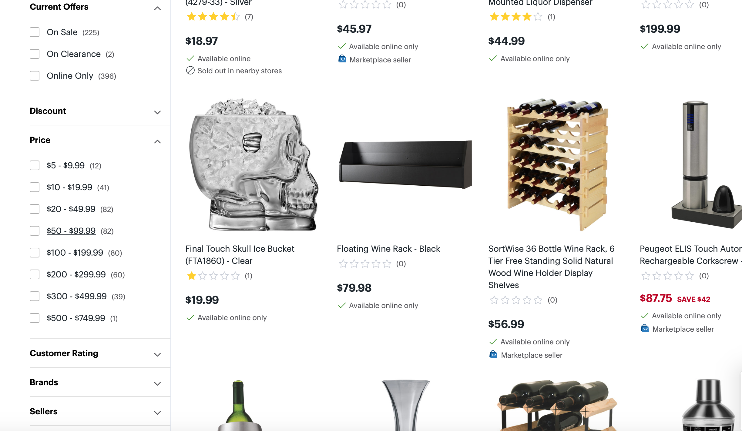 best buy search function screen shot