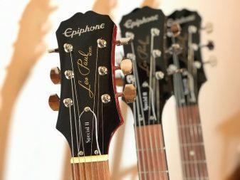 Epiphone Les Pauls