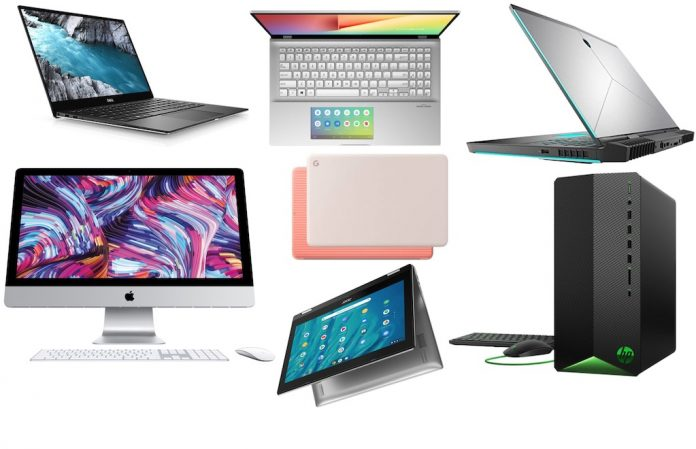 How to choose a computer gift