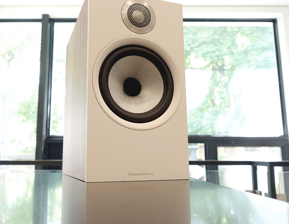 Bowers and Wilkins speaker
