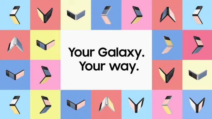 Samsung Galaxy Unpacked 2 Header